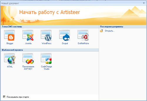 Сайты где можно программы для