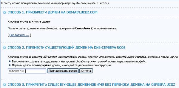 уже зарегистрирован: