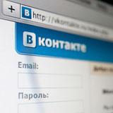 Кнопка сохранить ВКонтакте