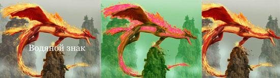 Дракон уникальные изображения