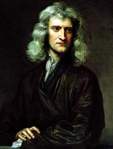 Ньютон не уникальная картинка