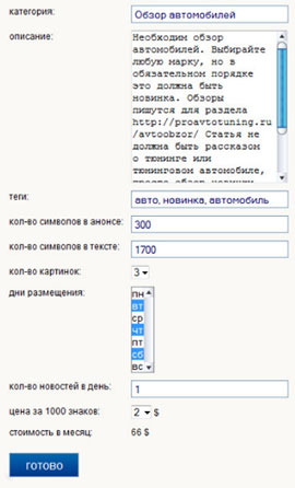 TextReporter.Ru