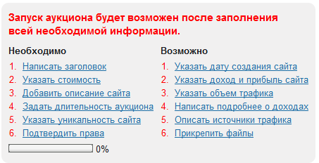 биржа сайтов Telderi