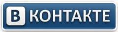 Софт для раскрутки В Контакте
