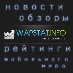 http://wapstat.info/