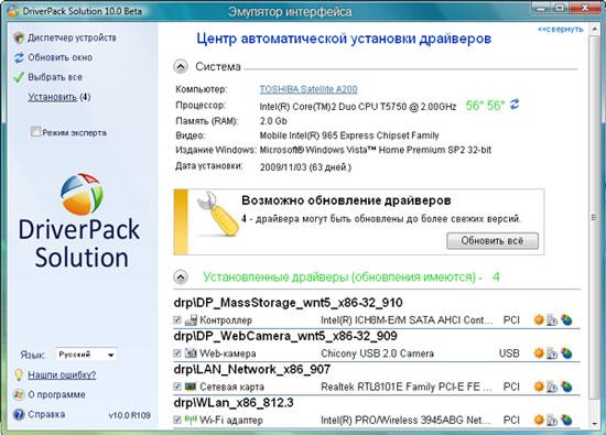 Скриншот работы программы