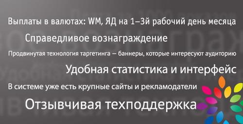 Pingmedia.Ru