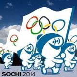 Олимпийские вершины!