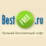 Бесплатный софт