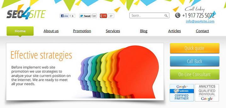 Пример сайта, созданного в First Design