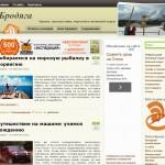 swagman.ru