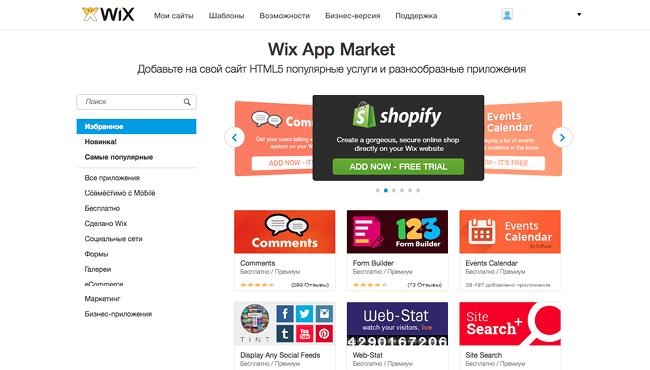 app-market4
